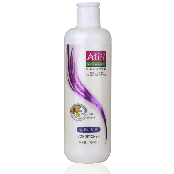OEM cream silk hair conditioner