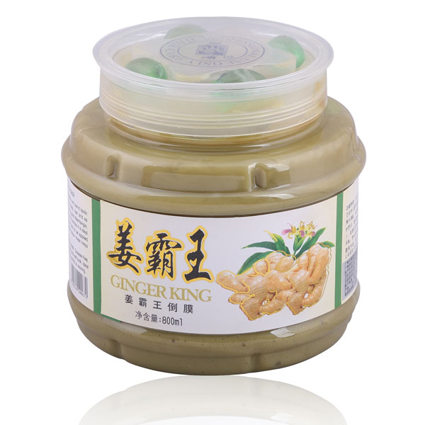 Ginger king Nourishing hair mask