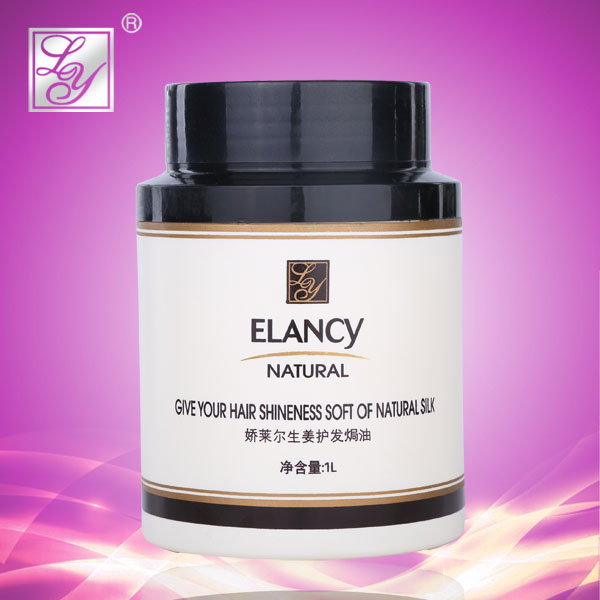 GMPC Factory hair protein Vitamin protein hair treatment,hair protein treatment products,hair treatment products chinese