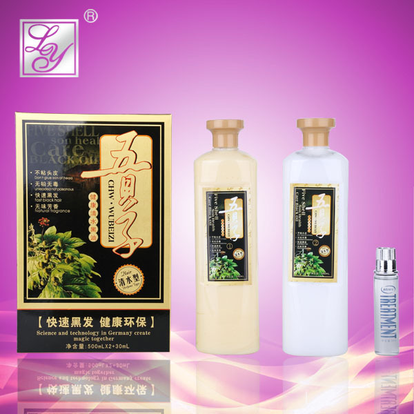 natural olive essence black hair dye color cream oil for professional Salon used